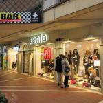 Negozio in vendita o locazione, Anzio Centro Commerciale Anteo, Viale Antium 6
