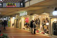 Deposito/magazzino in vendita, Anzio, Viale Antium a  per 99000